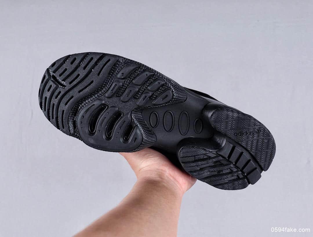 阿迪达斯Adidas EQT GAZELLE黑白公司级版本原盒原标三叶草经典复古老爹鞋 货号:EE7745