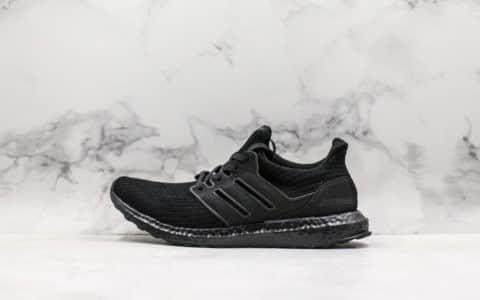 阿迪达斯Adidas Ultra Boost 4.0纯原版本2019年秋季全新配色巴斯夫爆米花颗粒大底运动编织鞋面休闲运动鞋 货号:EH1420