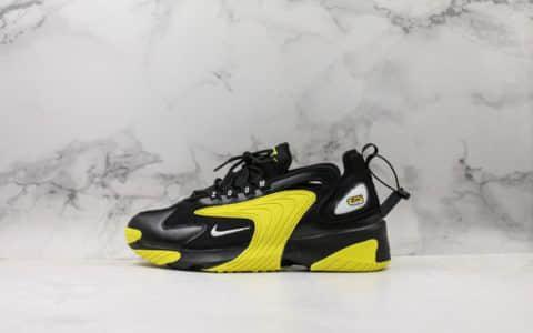 耐克Nike Zoom 2000 2K纯原版本复古老爹鞋黑黄配色原盒原标区别市面通货版本 货号:AO0269-006