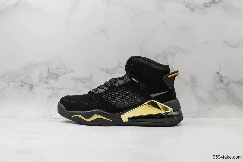 乔丹Air Jordan Mars 270气垫联名款纯原版本全新配色原盒原标乔丹实战气垫篮球鞋 货号:CD7070-007