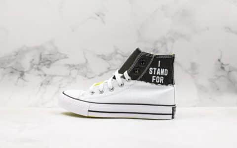 匡威Converse Chuck Taylor All Star I Stand For High White Black Fresh Yellow真标硫化版本明星黑白拼接帆布鞋 货号:165710C