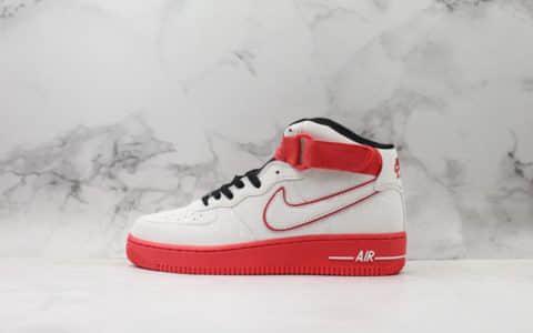 耐克Nike Air Force 1纯原版本世界篮球杯红绿鸳鸯