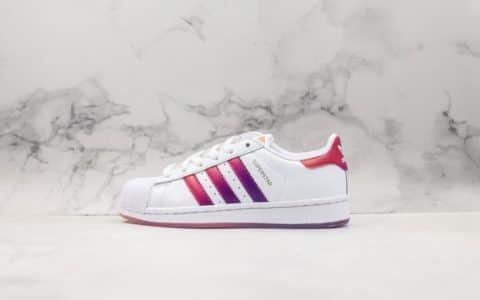 阿迪达斯Adidas superstar 80S三叶草贝壳头渐变红限定配色经典百搭休闲运动板鞋 货号:EG8132