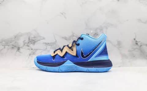耐克Nike Kyrie 5 SBSP官方同步新品纯原版本欧文5代官方限定配色透气针织织布全新实战缓震大底实战欧文篮球鞋 货号:CI9961-400