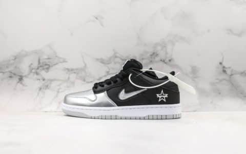 耐克Supreme x Nike SB Dunk Low联名板鞋黑银配色纯原带半码 细节一比一原鞋开模打造 货号:CK3480-001