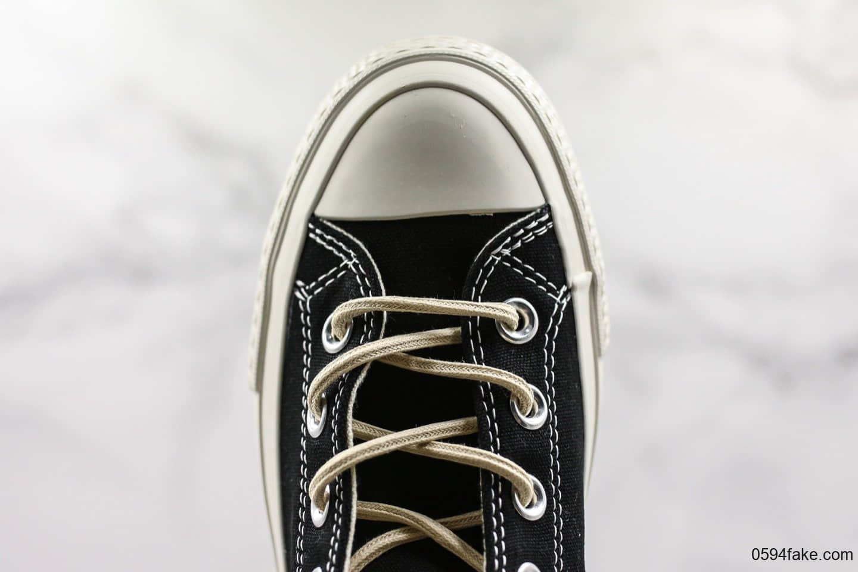 匡威Converse Womens Chuck Taylor All Star Lift Ripple Ox黑白厚底波纹男女款高帮板鞋公司级 货号:559857C