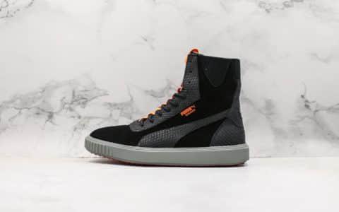 彪马Puma Breaker Mesh FOF纯原版本布雷克系列套脚锯齿底休闲运动板鞋 货号:366987-01