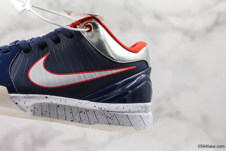 耐克Nike Zoom Kobe 4纯原版本科比4代实战真碳板篮球战靴中底采用LunarliteFoam核心缓震科技 货号:AV6339-014