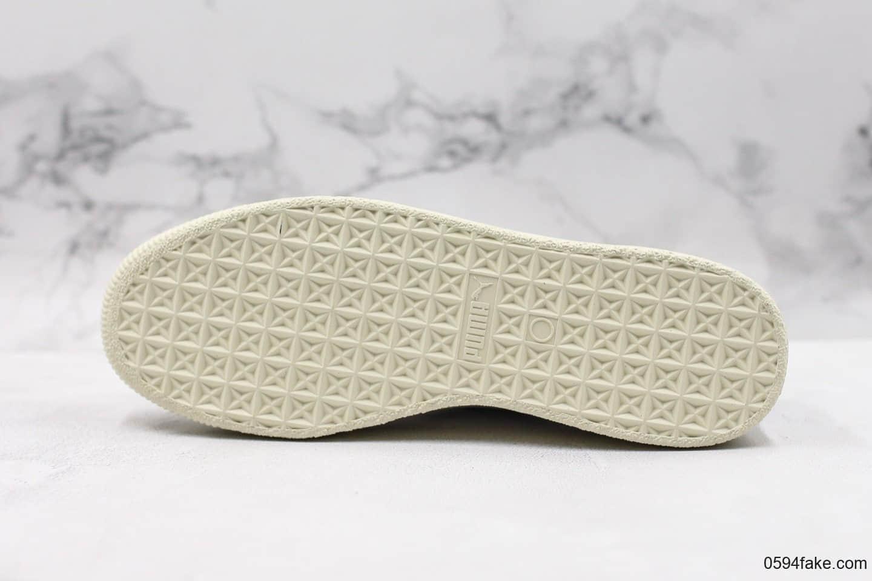 彪马Puma Basket Stitched纯原版本原楦原数据开发2019新款复古休闲板鞋 货号:369641-01
