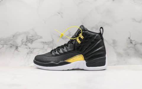 """乔丹Air Jordan 12 """"Midnight Black""""黑金蛇纹OG纯原带半码实战篮球鞋 货号:AO6068-007"""