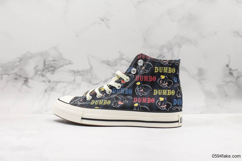 匡威Converse All Star Dumbo日版迪士尼小飞象联名高帮帆布鞋公司级正确双围条蓝底