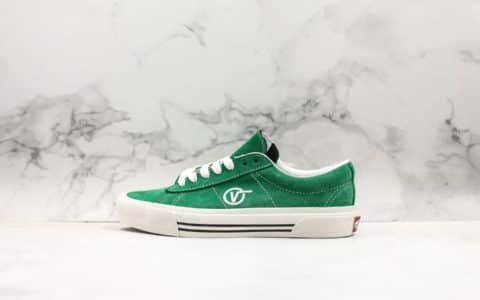 万斯Vans Sid DX 安纳海姆系列经典休闲板鞋翻毛皮滑板鞋绿色公司级带半码顶级硫化底工艺