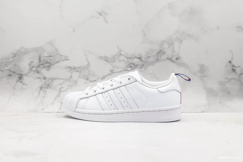 阿迪达斯Adidas SUPERSTAR三叶草贝壳头法国限定配色休闲百搭板鞋原厂楦头打造 货