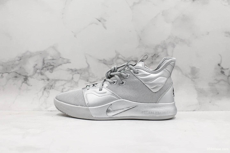 耐克Nike PG3 EP纯原版本保罗乔治三代银色男子实战篮球鞋前掌ZOOM气垫 货号:CI2667-001
