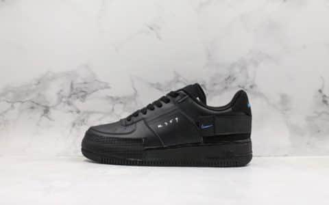 Nike Air Force 1 Type N.354纯原版本空军一号经典百搭休闲运动机能板鞋正确硬质头层牛皮革透气大网呼吸内衬面内置全掌air sole气垫 货号:AT7859-001