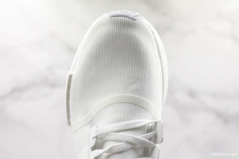 阿迪达斯Adidas Boost NMD经典系列公司级版本弹力针织面原厂巴斯夫爆米花大底跑步鞋 货号:EE6677