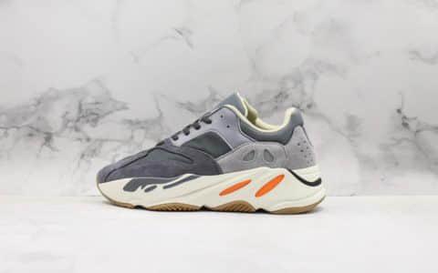 阿迪达斯Adidas Yeezy 700 V2 Tephra纯原巴斯夫版本磁铁配色原纸板原楦开发进口3M反光材质椰子复古老爹鞋 货号:FV9922