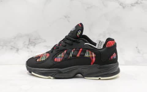 阿迪达斯Adidas Originals Yung-1公司级版本三叶草缓震百搭复古慢跑鞋英伦独家原装 货号:EE6066