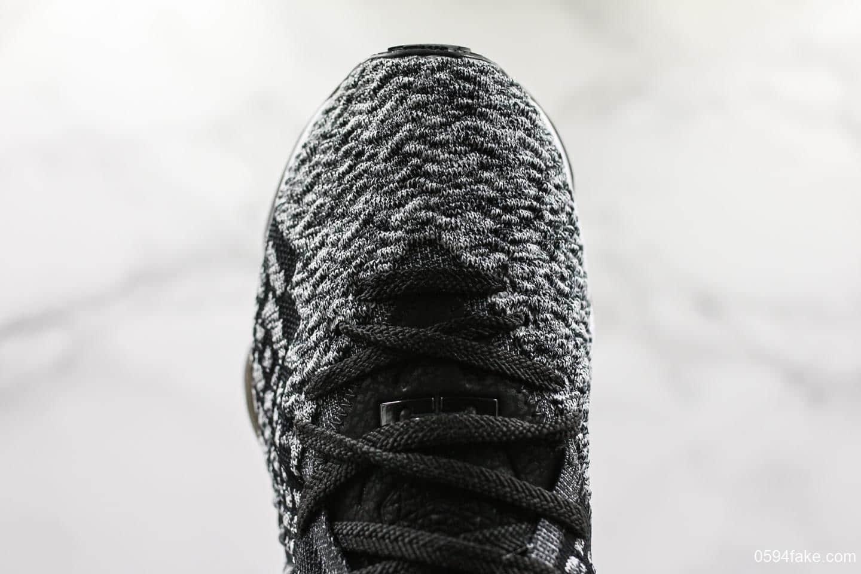耐克Nike LeBron XVII纯原版本詹姆斯17代鸳鸯配色实战运动篮球鞋 货号:BQ3177-002