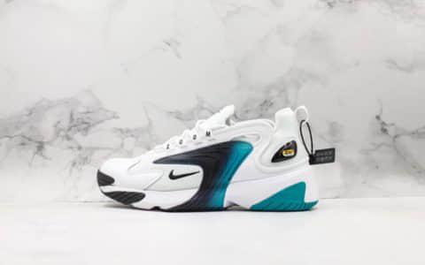 耐克Nike Zoom 2000纯原版本2K复古老爹鞋原盒原标内置气垫 货号:AO0269-106
