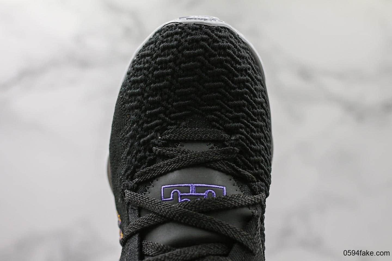耐克Nike LeBron XVII纯原版本詹姆斯17鸳鸯配色实战运动篮球鞋高科技纤维气垫加持 货号:BQ3177-004
