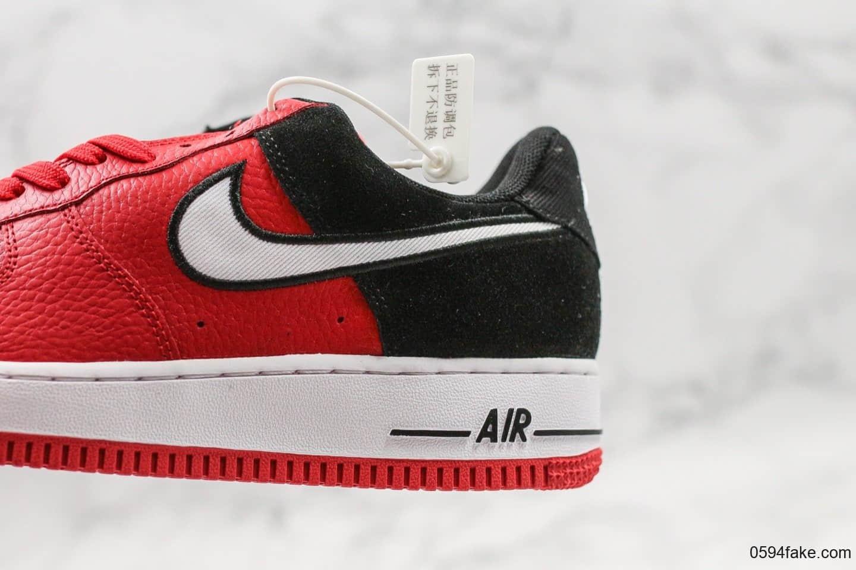"""耐克Nike Air Force 1 '07 LV8 1""""Mystic Red""""海外限定配色红黑公司级原楦开发原装硬质牛剖层移模革 货号:AO2439-600"""