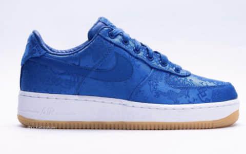 CLOT x Nike Air Force 1蓝丝绸最新实物图曝光!你期待吗? 货号:CJ5290-400