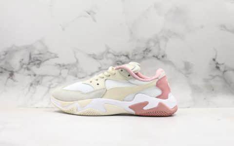 彪马Puma Storm刘雯同款老爹鞋休闲运动鞋白粉色公司级 货号:369770-04