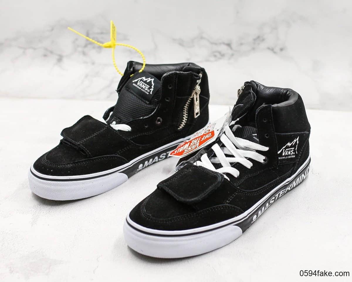 万斯Mastermind JAPAN x Vans Mountain Edition MMJ黑暗骷髅联名中帮板鞋磨砂黑真标带半码真硫化原厂大底