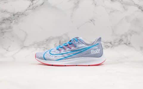 耐克Nike Air Zoom Pegasus 36 JDI登月36代休闲跑步鞋灰蓝色真标带半码编织飞线面透气运动鞋 货号:BV5739-500