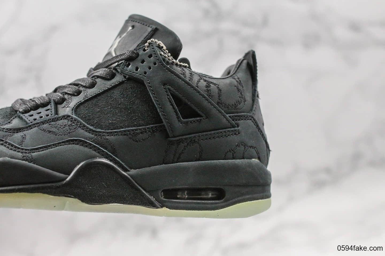 """乔丹Air Jordan 4 x Kaws """"Triple Black""""涂鸦大师联名黑麂皮公司级带半码原鞋开模真标真盒 货号:930155-001"""