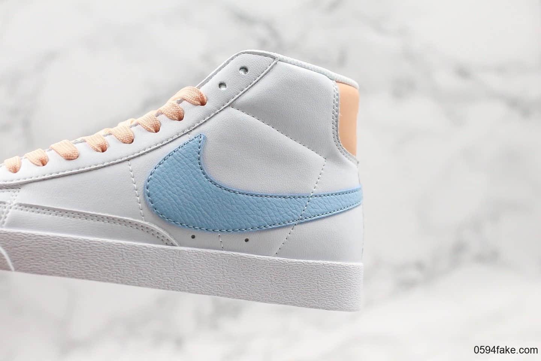 耐克Nike Blazer Mid Vintage Suede开拓者中帮板鞋橙蓝真标优质原楦开发版型无色差皮革材质 货号:AV9376-604