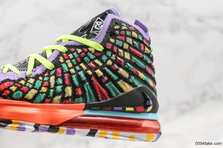 耐克Nike LeBron XVII纯原版本詹姆斯17鸳鸯配色实战运动篮球鞋原厂缓震科技 货号:BQ3177-900