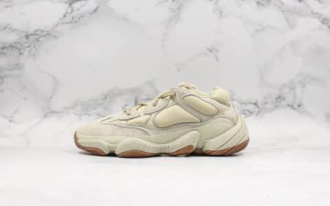 """阿迪达斯adidas Yeezy 500"""" Stone""""椰子500老爹鞋休闲跑鞋磐石纯原带半码原档案原楦头开模原厂皮革 货号:FW4839"""