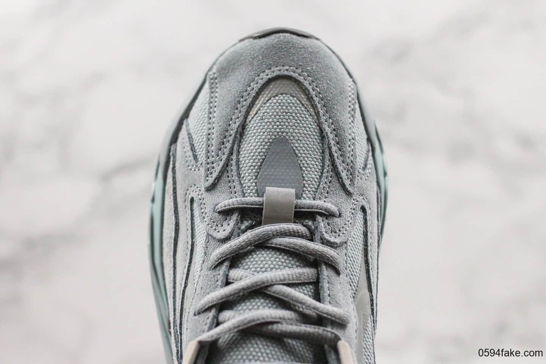 """阿迪达斯adidas Yeezy 700 v2 """"Hospital Blue""""侃爷椰子700二代复古老爹鞋医院蓝OG纯原带半码原鞋开发区分市面低价 货号:FV8424"""
