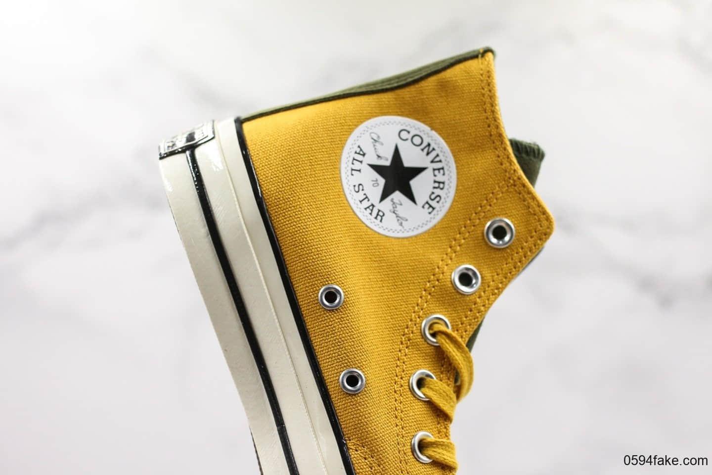 匡威Converse 70s x YOHO联名款独家别注限定配色公司级版本三色撞色拼接进口麂皮面料
