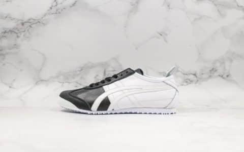 亚瑟士Asics Tiger Mexico 66头层皮面休闲运动跑鞋黑白公司级带半码四联官方吊牌乳胶组合鞋垫 货号:1183A646-009