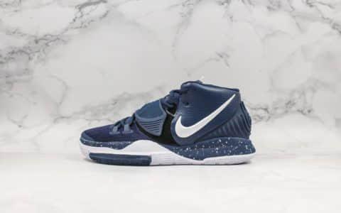 耐克Nike Kyrie 6 EP欧文6代全新配色篮球鞋纯原版本内置气垫正确过胶支持实战 货号:BQ9377-900