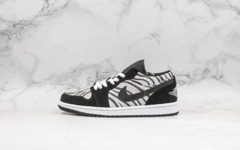 乔丹Air Jordan 1 Low GS Zebra全新斑马纹配色纯原版本内置气垫鞋面采用黑色牛巴革材质低帮AJ1 货号:553560-057