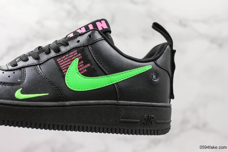 耐克Nike Air Force 1 LV8 UL纯原版本空军一号黑粉绿勾低帮休闲运动板鞋 货号:CQ4611-001