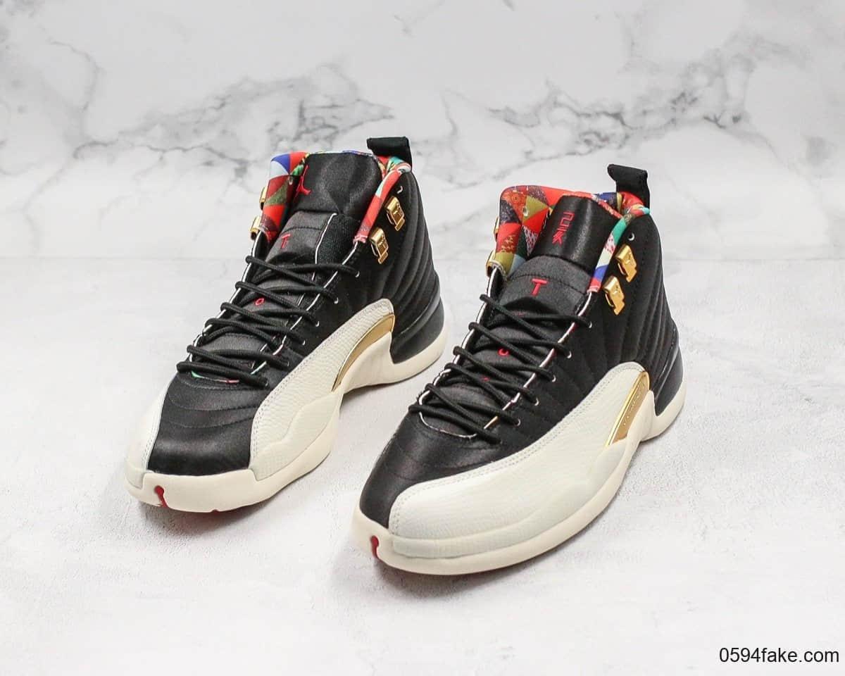 乔丹Air Jordan 12 Retro CNY纯原版本AJ12乙亥年百家衣猪年限定配色男女文化实战篮球鞋 货号:BQ6497-006
