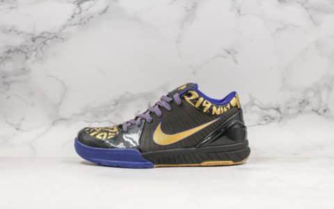 耐克Nike Zoom Kobe 4纯原版本科比4代字母涂鸦及时行乐专业实战篮球鞋内置碳板+Zoom气垫缓震 货号:354187-001
