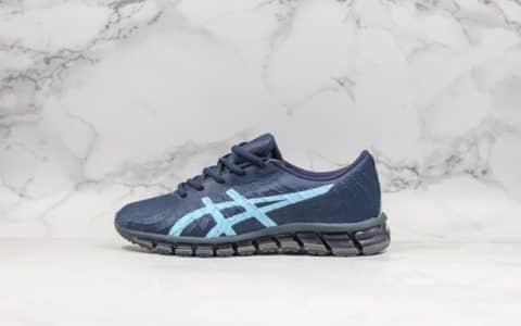 亚瑟士ASICS GEL-Quantum 180公司级版本4代量子系列硅胶回弹休闲运动跑步鞋夜蓝浅蓝配色
