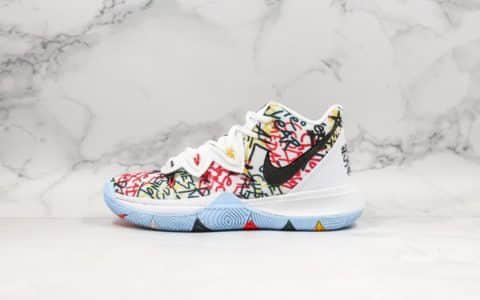 耐克Nike Kyrie5 GS Keep Sue Fresh纯原版本欧文5涂鸦配色实战篮球鞋内置气垫原鞋开模 货号:CW4403-100