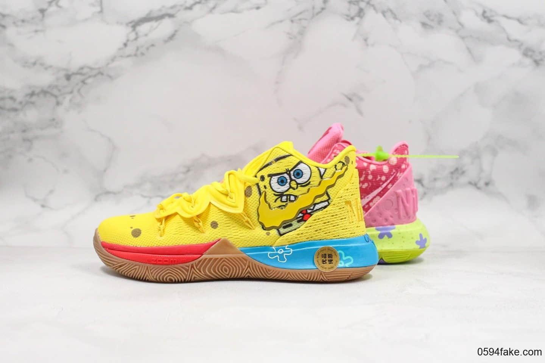 耐克Nike Kyrie 5 PE x Spongebob纯原版本欧文5代联名海绵宝宝派大星鸳鸯配色室内外实战休闲运动篮球鞋 货号:CJ6951-700