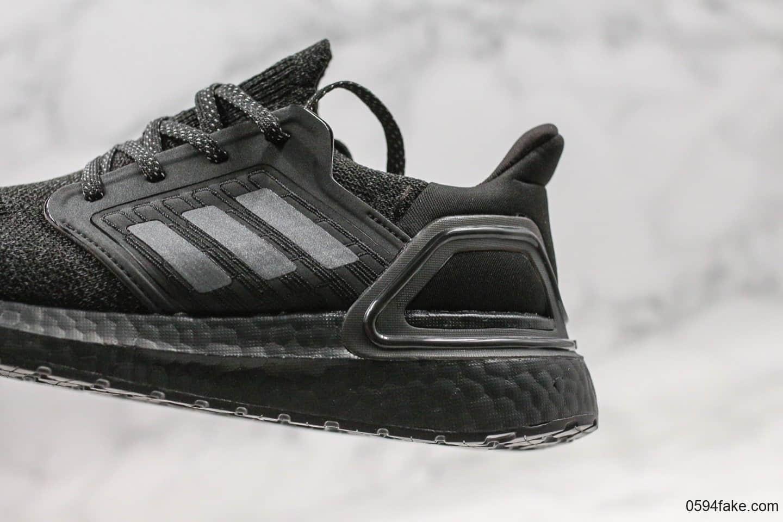 阿迪达斯AdidasUltraBoost19 CONSORTIUM纯原版本全新一代UB6.0限定配色黑满天星原厂官方同步boost材质全新鞋面科技 货号:EG0708
