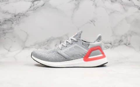阿迪达斯AdidasUltraBoost19 CONSORTIUM纯原版本全新UB6.0跑步鞋灰色满天星限定配色官方同步新品首发 货号:EG0709