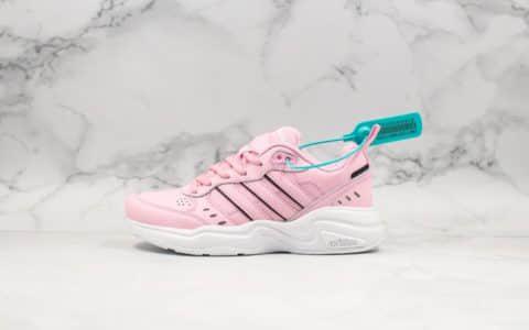 阿迪达斯Adidas Men's Strutter Running Shoes公司级版本三叶草新款轻便老爹鞋粉色 货号:EG6225