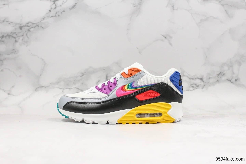 """耐克Nike Air Max 90 """"Betrue""""复古气垫鞋休闲慢跑鞋彩虹系列限定配色炫彩纯原带"""