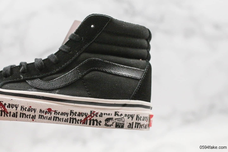 万斯Vans Sk8 Hi 38 Era 95 DX安纳海姆板鞋涂鸦黑白梵文公司级真标硫化大底官方原版夹布外围条